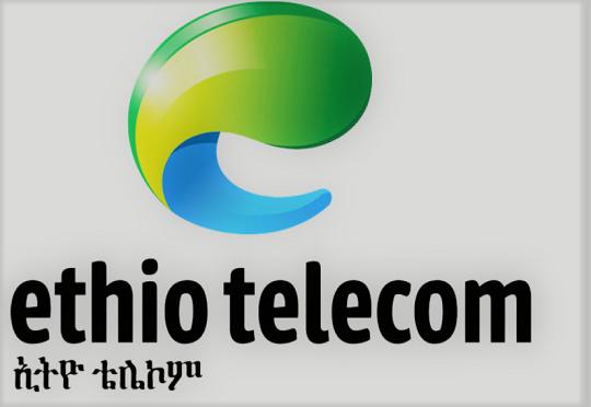 Ethiopia] Ethio telecom, Djibouti telecom to use railway