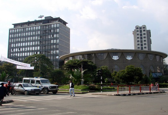 Commercial Bank of Ethiopia launches interest free mortgage loan for