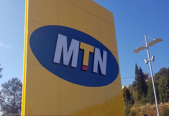 Uganda] MTN opens its Mobile Money Application Program Interface