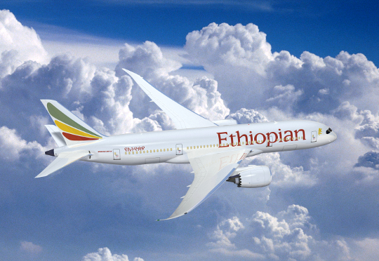 Ethiopian Airlines to launch flights to Beira, Mozambique